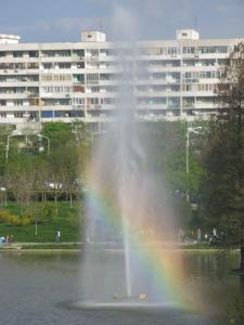 Curcubeu în Parcul IOR. Foto: Calin Hera