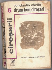 Coperta Cireșarilor, cartea cu care am copilărit. Foto: Calin Hera