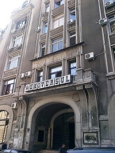 Vedere din Bucureşti. Palatul Universul, locul unei vechi tipografii bucureştene. Foto cu telefonul: Călin Hera