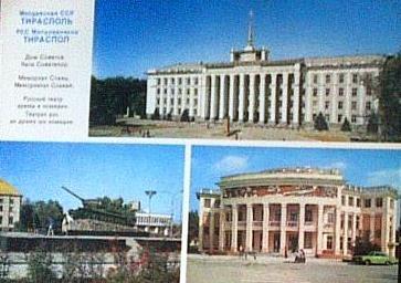 Carte poştală cumpărată în Tiraspol în luna mai, 1992