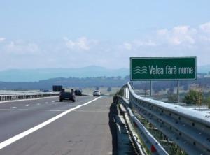 Vedere din România. Lipsă de imaginaţie pe autostradă. În judeţul Hunedoara. Foto: Călin Hera