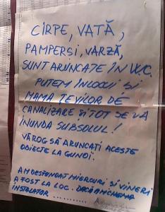 Vedere din Bucureşti. Administratorul de bloc are o droaie pe cap. Foto (cu telefonul) Călin Hera mfc