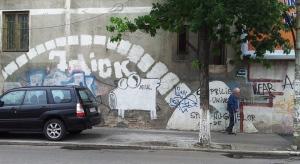 Vedere din București. Aeul - nu mai știu unde l-am fotografiat. Foto cu telefonul: Călin Hera