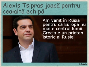 Citat Alexis Tsipras. Sursa: InfoNaiv