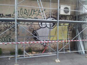 Vedere din București. Aeul înlănțuit. Foto: Calin Hera